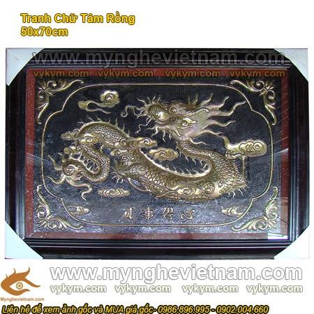 Chữ Tâm Rồng, Ý nghĩa chữ Tâm, Tranh đồng, tranh chữ đồng - Quà tặng truyền thống