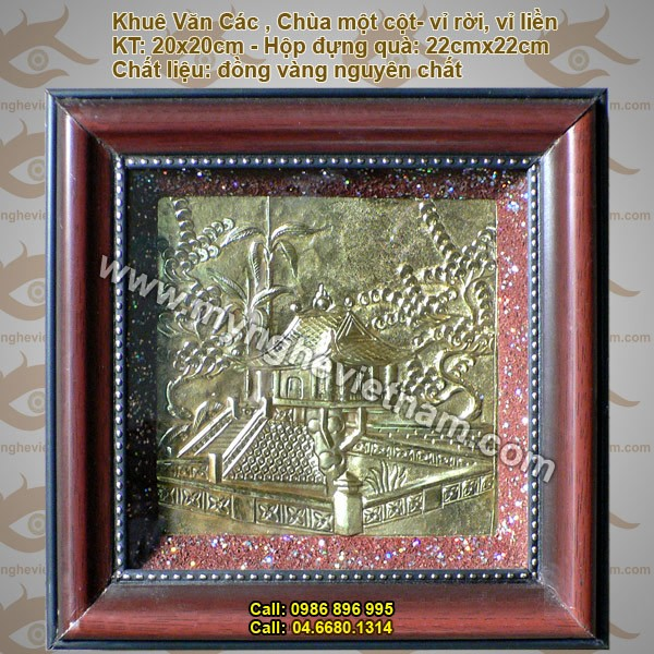 Tranh Đồng Chùa một Cột Hà Nội - Quà tặng văn hóa ý nghĩa