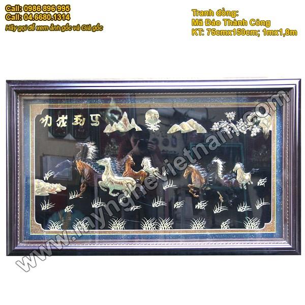 Tranh Bát Mã, Mã đáo thành công, chất liệu đồng, vỉ rời, nền nhung đen, tranh đồng phong thủy