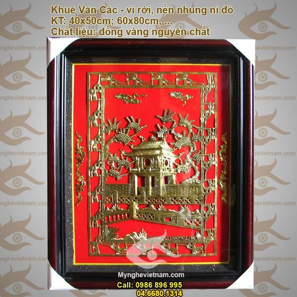 Tranh Khuê văn các Hà Nội - Tranh đồng nghệ thuật - Quà tặng Văn hóa Ý nghĩa