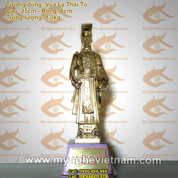 Tượng đồng vua Lý Thái Tổ - Chiếu dời đô
