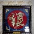 Chữ đồng Lộc hóa rồng - Mẫu 1