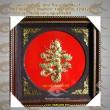 Chữ đồng Thọ - hóa rồng
