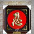 Chữ Nhẫn đồng - hóa rồng