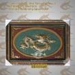 Chữ Tâm đồng- hóa rồng - Mẫu 2