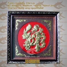 Chữ Lộc rồng - 500N