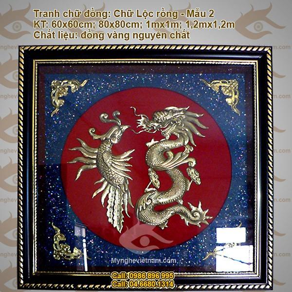 Chữ Lộc rồng - Giá 550K