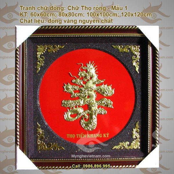 Chữ Thọ Rồng - Quà tặng văn hóa truyền thống