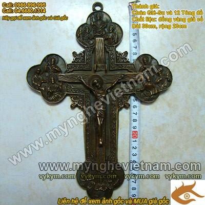 Thánh Giá, Thập Tự giá, Chúa Giê-su, Chúa và 13 Tông đồ, Vật phẩm cho thiên chúa giáo0