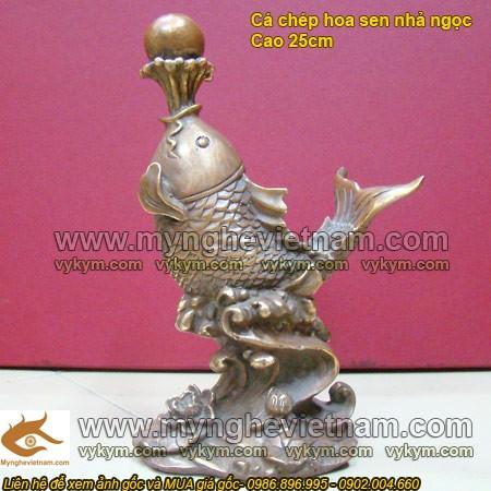 Cá chép, Cá chép nhả ngọc, tượng đồng cá chép, cá chép phong thủy, cá chép bằng đồng, vật phẩm phong thủy