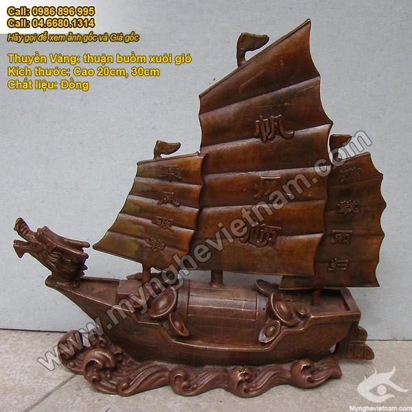 Tượng thuyền buồm phong thủy cao 16cm bằng đồng0
