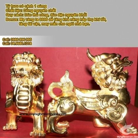 Tỳ hưu đồng đúc đặc - Mạ vàng ta 9999 - Sản phẩm phong thủy cao cấp