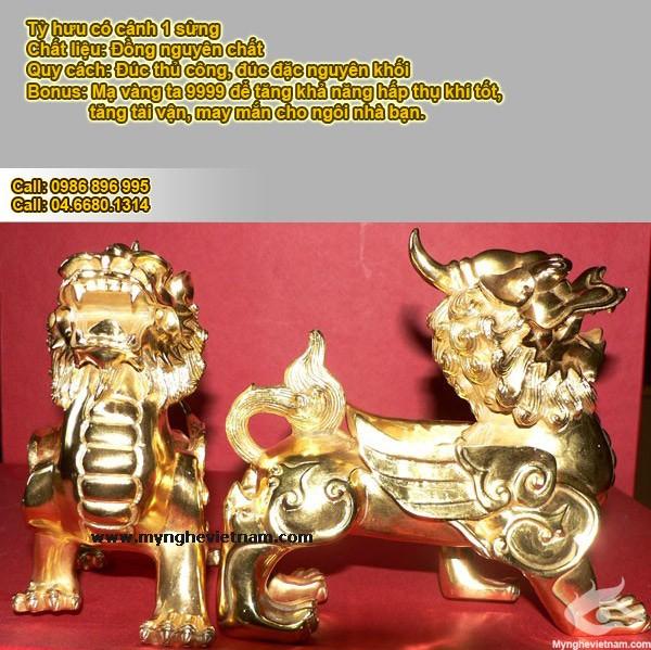 Tỳ hưu bằng đồng đúc đặc mạ vàng 9999, vàng 24k0