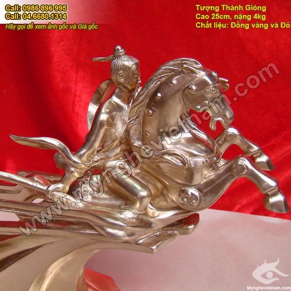 Tượng đồng Thánh Gióng, quà tặng mỹ nghệ, quà tặng cao cấp, quà tặng sếp