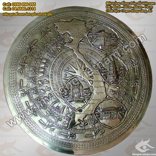 Mặt trống đồng Đông Sơn, Mặt Trống đồng Đúc, Trống đồng Việt Nam