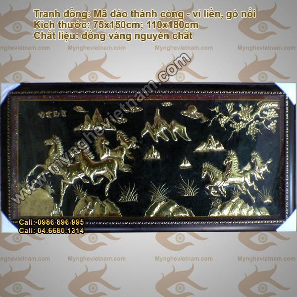 Tranh mã đáo thành công, bát mã toàn đồ, tranh ngựa, ngựa đẹp, tranh đồng nghệ thuật, tranh phong thủy