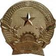 Chế tác huy hiệu CAND, Quốc Huy, Búa Liềm, Huy hiệu các ban ngành, Cup, kỷ niệm chương, biển chức danh