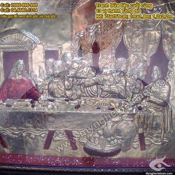 Chạm phù điêu, phù điêu đồng, chạm đồng, phù điêu thiên chúa giáo, bữa tiệc cuối cùng,the last supper