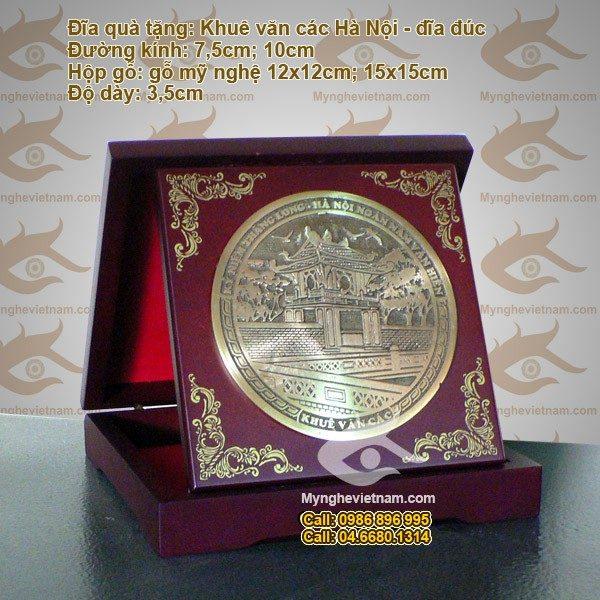 Đĩa đồng đúc: Trống đồng, Chùa 1 cột,khuê văn các,Tháp rùa,Cột cờ Hà nội, quà tặng, Quà Tặng mỹ nghệ