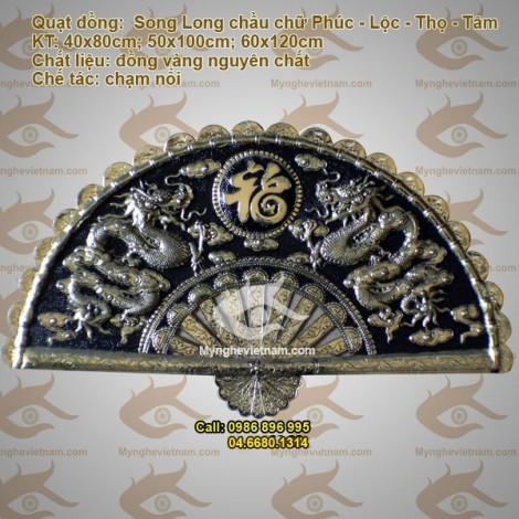 Quạt đồng: Song Long Chầu Nguyệt, Mã đáo thành công, cửu ngư quần tụ
