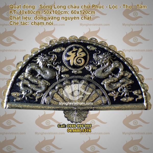 Quạt đồng, Song Long Chầu Nguyệt, Mã đáo thành công, cửu ngư quần tụ0