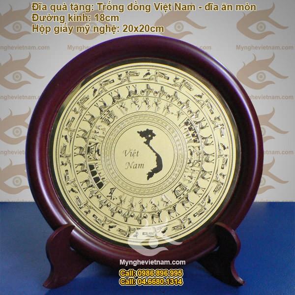 Đĩa đồng Ăn mòn mỹ nghệ: Mặt trống đồng Ngọc Lũ - Quà tặng đối tác cao cấp
