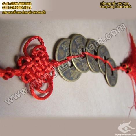 Tiền Ngũ đế cổ, tiền xu Ngũ đế, vật phẩm phong thủy, đồ phong thủy, đồ đồng phong thủy