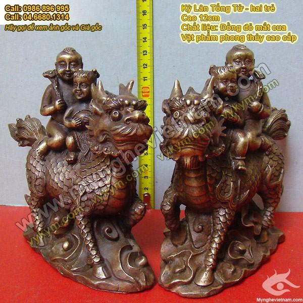 Kỳ lân Tống Tử - Tỳ Hưu Tống Tử - Đồ Phong Thủy, Vật phẩm phong thủy, chất liệu đồng