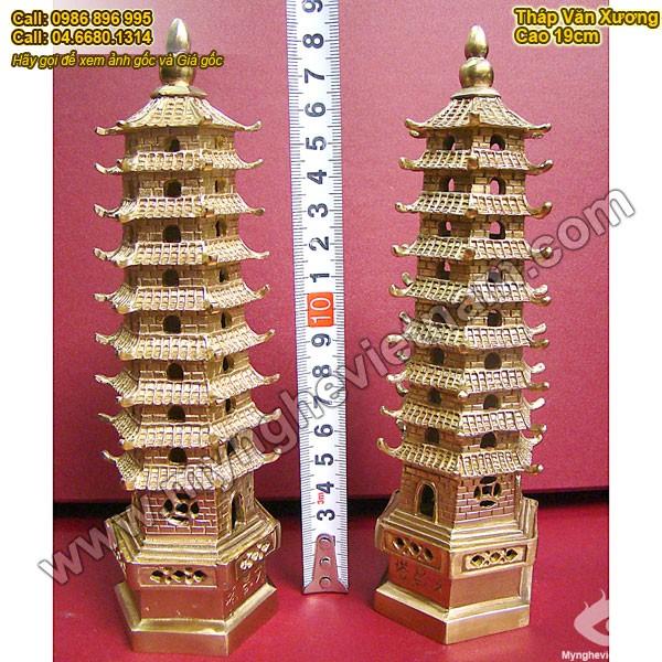 Tháp Văn Xương 9 tầng bằng đồng cao 20cm0
