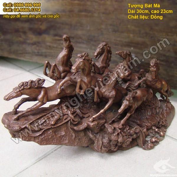 Tượng mã đáo thành công, tượng 8 con ngựa đồng giả cổ0