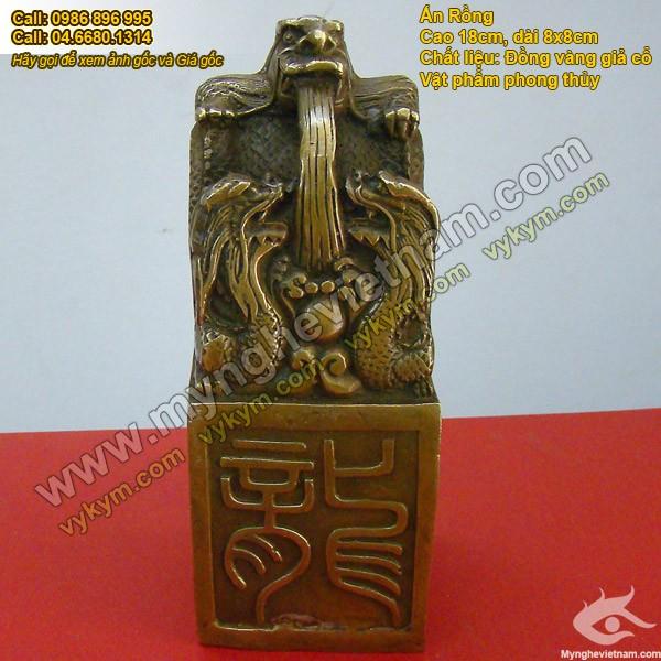 Ấn rồng phong thủy, Ấn Rồng bằng Đồng, Ấn Thăng Quan0