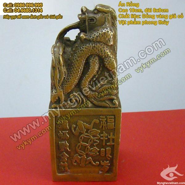 Ấn rồng, Ấn rồng phong thủy, Ấn Rồng bằng Đồng, Ấn Thăng Quan, Phong Hầu, Thăng chức, vật phẩm phong thủy bằng đồng