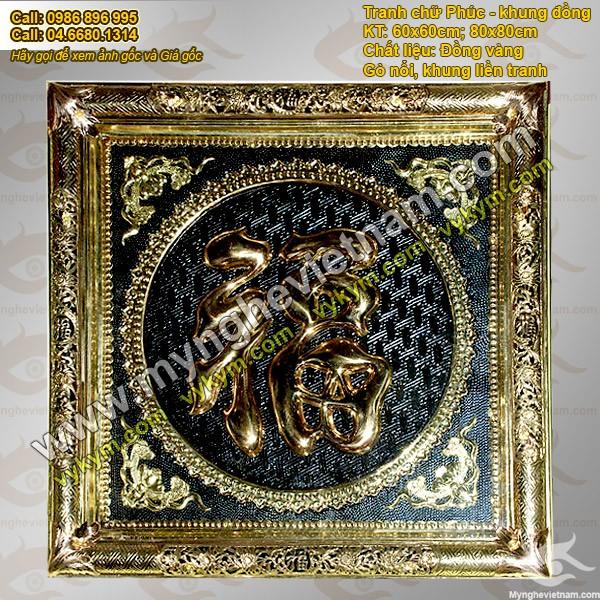Tranh chữ Phúc liền khung bằng đồng vàng 60x60cm0