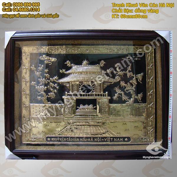Tranh Khuê Văn Các Hà Nội 60x80cm bằng đồng mỹ nghệ0