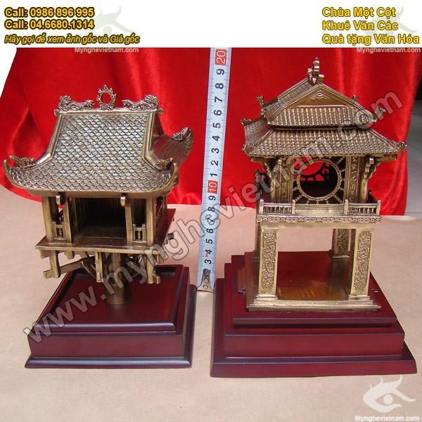 Chùa Một Cột, Tượng đồng, Quà tặng văn hóa Hà Nội, quà tặng đối tác nước ngoài, quà tặng mỹ nghệ cao cấp