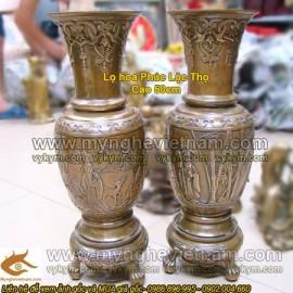 Lọ Hoa, Bình HOa Phúc Lộc Thọ, cao 50cm, bình hoa giả cổ, bình hoa đồng, bình hoa trang trí nội thất cao cấp