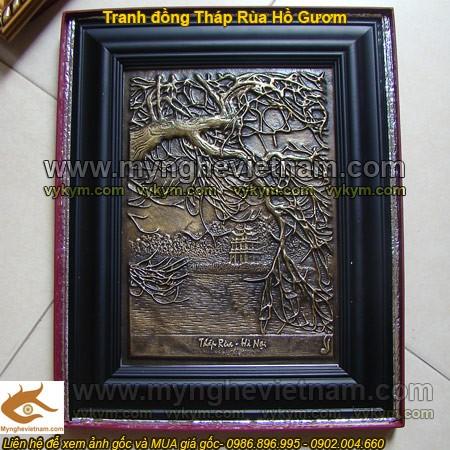 Tranh Tháp Rùa Hồ Gươm Hà Nội quà tặng0