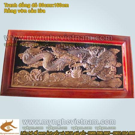 Tranh Rồng, Rồng vờn cầu lửa, tranh đồng đỏ nguyên chất, tranh chạm phù điêu đồng
