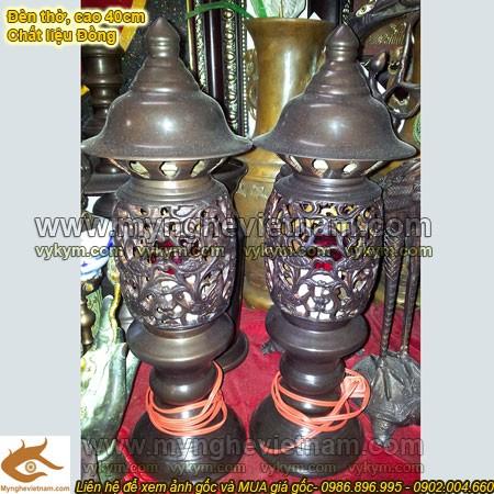 Đôi đèn thờ cúng bóng điện đỏ, đèn quả dứa bằng đồng hun giả cổ0