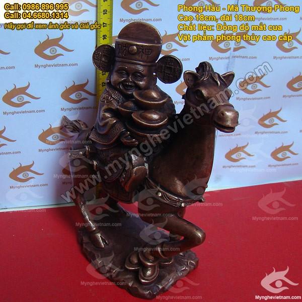 Tượng Phong Quan, Quan Cưỡi ngựa, Tượng Mã Thượng PHong Hầu Tước, Tượng Phong Thủy