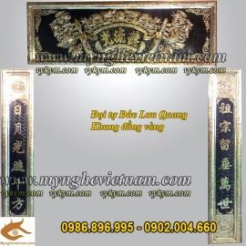 Cuốn thư, Hoành Phi, Câu đối, Đại tự , Khung đồng, Đức Lưu Quang, chạm đồng