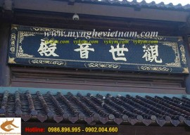 Những câu đối khắc ở một số đình chùa đền miếu nhỏ trong thủ đô Hà Nội