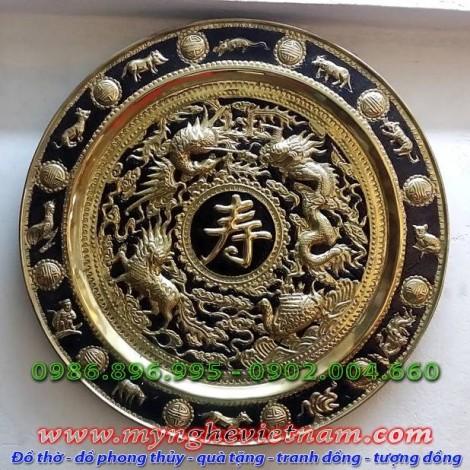 Mâm tứ linh mừng thọ, mâm chữ thọ bằng đồng, quà chúc thọ cao cấp