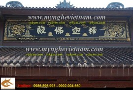 Chạm đồng,Đại tự,khung đồng,chế tác theo yêu cầu,trang trí nhà chùa,đình thờ