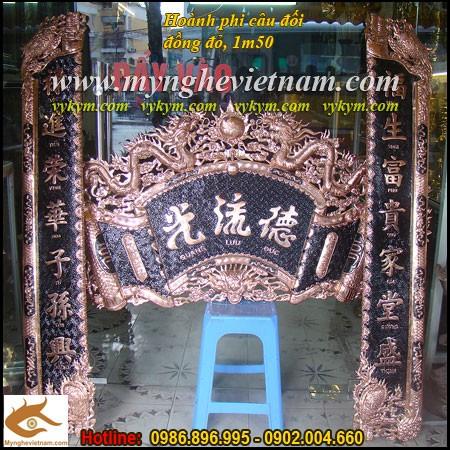 Hoành phi câu đối,Đức Lưu Quang,đồng đỏ,câu đối đồng,đồ thờ cúng cao cấp