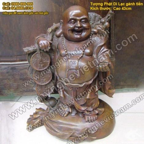 Tượng Phật Di Lạc, gánh vàng,Cao 40cm,Phật di lặc, gánh Tiền, TƯợng thờ cúng, Phật Tổ di lặc