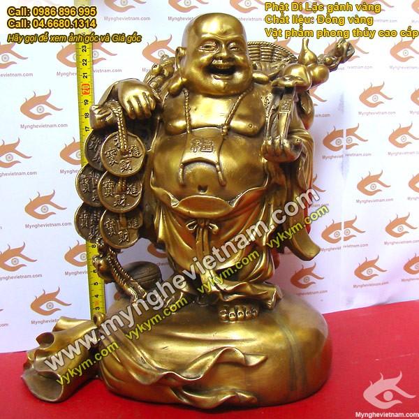 Tượng Phật Di Lạc gánh tiền 25cm đồng vàng0