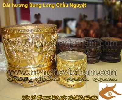 Bát hương,Bát hương đồng, Bát Hương Song Long Chầu Nguyệt, Bát Hương Đúc đồng mỹ nghệ, Đồ Thờ, Đồ thờ cúng
