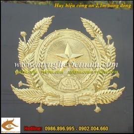 Huy hiệu Công An,bằng đồng,kích thước 210cm,2,1m,chế tác Huy hiệu,chạm,gò huy hiệu công an