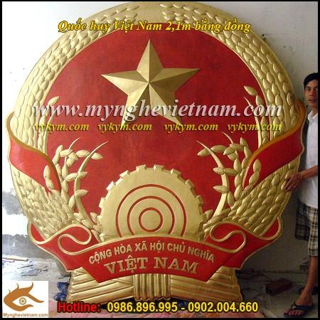 Quốc huy Việt Nam,bằng đồng,đường kính 210cm,2,1m,chạm đồng,chế tác phù điêu đồng